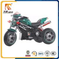 China Chinese electric motorcycle manufacturer cheap china 3 wheel motorcycle for kids for sale on sale
