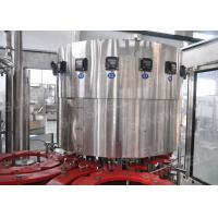 Wholesale PLC  Water Treatment Line Orange Juice Filling Machine Producton Line from china suppliers