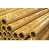 Wholesale C44300 Heat exchanger seamless brass tube / copper pipe for oil cooler , condenser from china suppliers