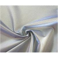 Wholesale (PB) Polyester Pongee from china suppliers