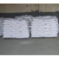 China factory supply Barium nitrate for fireworks,99.3% purity Barium Nitrate/Barium Nitrate for fireworks