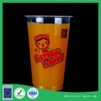 Wholesale plastic cups with lids PET drinking cup 500 ml supplier in clear color from china suppliers