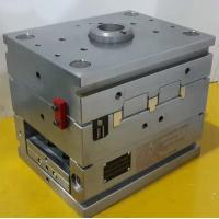 Wholesale Traceless 2 Cavity High Precision Injection Mold Parts from china suppliers