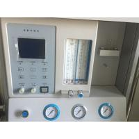 Buy cheap 5.4'' Display Screen Gas Anesthesia Machine Semi - Open Working Mode AC Power from Wholesalers
