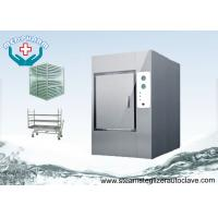 Wholesale High Pressure High Vacuum Hospital And Clinic Autoclave Sterilizers Ensuring Perfect Sterilization from china suppliers