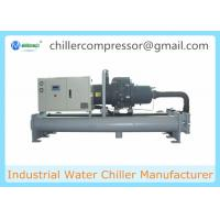 Wholesale Water Cooled Chiller for Concrete Batching Plant With Complete System Cooling Tower from china suppliers