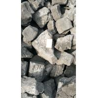 Buy cheap 0.6% Max S Content Low Ash Metallurgical Coke 150 - 180mm Fc87% Min from wholesalers