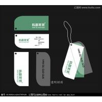 Wholesale Shoe Garment Hang Tags , Personalized Custom Printed Swing Tags For Clothing from china suppliers