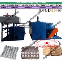 Electric Appliance Packing Tray Making Machine(MINI FC-ZMW-2) (Waste paper Recycling Machine)