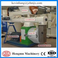 Wholesale Manufacture supply cheap animal feed pellet machine price with CE approved from china suppliers