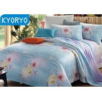 China Elegant Quilt Cover Bedding Sets for Sping and Summer Season , Girls Bedding Sets on sale