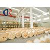 Buy cheap Strengthening KFRP Material , Plastic Pultruded Fiberglass Rod Φ0.4 - Φ5.0 Fiber from wholesalers