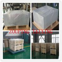 Wholesale 8011 plain aluminium sheet for pilfer proof caps from china suppliers