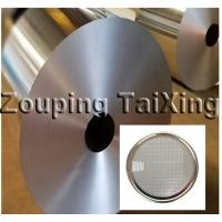 Wholesale lacquered aluminium foil  ( aluminium foil for food packaging ) from china suppliers