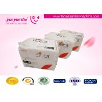 Wholesale Medicated Ladies Sanitary Napkins , Women'S Anion Sanitary Pads, Disposable Use Sanitary Napkins from china suppliers