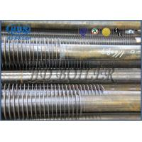 Buy cheap High Strength Boiler Fin Tube Integrated Extruded Spiral Fin Tube Resistant Corrosion from wholesalers