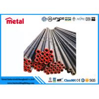 China ASTM A179 Seamless Carbon Steel Pipe , DN250 Round Schedule 80 Steel Pipe on sale