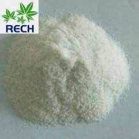 Buy cheap Ferrous Sulfate Heptahydrate for Water Treatment from wholesalers