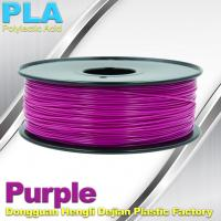 Buy cheap 1.75mm 3.0mm Purple PLA 3D Printing Filament 1kg / roll from wholesalers