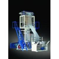 Wholesale Film Blowing Machine from china suppliers