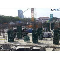 China 120 Adjustable Column Formwork Systems Outdoor High Bearing Capacity on sale