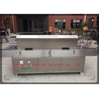China 2M Length UV Tunnel Sterilization Machine for Mask With 3600PCS Per Hour on sale