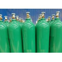 Buy cheap 99.999% SF6 Of 40L Cylinder Packed  Gas Cylinder For Gas-sealed Combination Capacitors from wholesalers