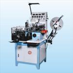 Wholesale Multifuction Ultrasonic Label Cutting And Folding Machine 0-200/Min from china suppliers