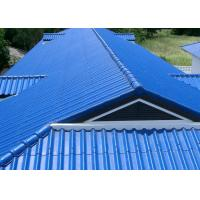 Wholesale Recyclable Aluminium Roofing Sheet Corrugated High Performance In Natural Color from china suppliers