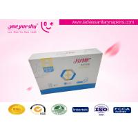 Quality 290mm Daily Use High Grade Sanitary Napkin With Organic Cotton Menstrual Surface for sale