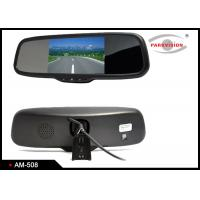 Wholesale Audio Car Reverse Camera Monitor / Rear View Lcd Monitor Built In Speaker With Microphone from china suppliers