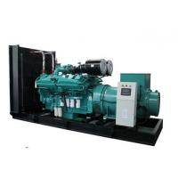 Wholesale Open Type 25KVA 3PH Water Cooled Diesel Generator 100% Load CUMMINS 4B3.9G1 from china suppliers