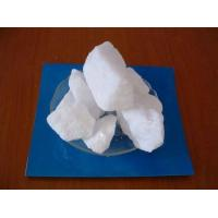 Wholesale Barite Lumps and Powder from china suppliers