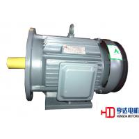 Interior permanent magnet synchronous motor three phase for Permanent magnet synchronous motor