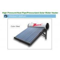 Integrated pressurized solar water heater with copper heat for Copper pipe heater