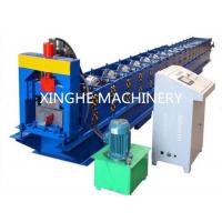 China Seamless Rain Gutter Cold Roll Forming Machines , Automatic Metal Roofing Machine on sale