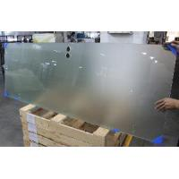 Buy cheap Tempered Frosted Glass Door from Wholesalers