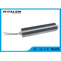 Buy cheap Insulated PTC Ceramic Air Heater Constant Temperature Heating Element 15~20mm from wholesalers