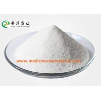China Nutritional Food Additives L Phenylalanine Supplement High Purity For CAS 63-91-2 on sale