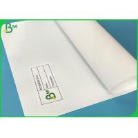 Buy cheap White Food Wrap Paper 80gr 120 gr 144 gr Waterproof Paper Sheets or Reel from wholesalers
