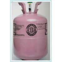 Wholesale R410a refrigerant gas with reasonable price r410a gas accept OEM from china suppliers