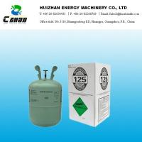 Wholesale 30LB Gas HFC Refrigerant R125 In Disposable Cylinder With 99.9% Purity from china suppliers