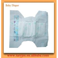 Wholesale A Grade Baby Diapers Stock Diaper In Economic Packing S/M/L/XL from china suppliers