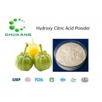 Buy cheap Pure Nature Plant Extract Powder Garcinia Cambogia Extract Hydroxy Citric Acid from wholesalers