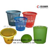 Wholesale Plastic trash can mould manufacturer in Taizhou from china suppliers