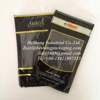 China cigar bags with pad on sale