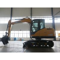 China 0.3m3 Bucket capacity XCMG 7.5 ton Hydraulic Crawler Excavator XE75D with KUBOTA engine on sale