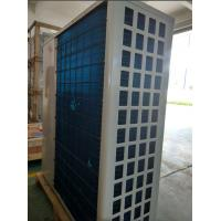 Wholesale Coated Matel Electric Air Source Heat Pump With Stainless Steel Shell from china suppliers