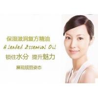 Wholesale natural SPA moisturing blended essential oil from china suppliers