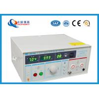 Wholesale IEC Standard Hipot Test Equipment Automatically Control For Withstanding Voltage Test from china suppliers